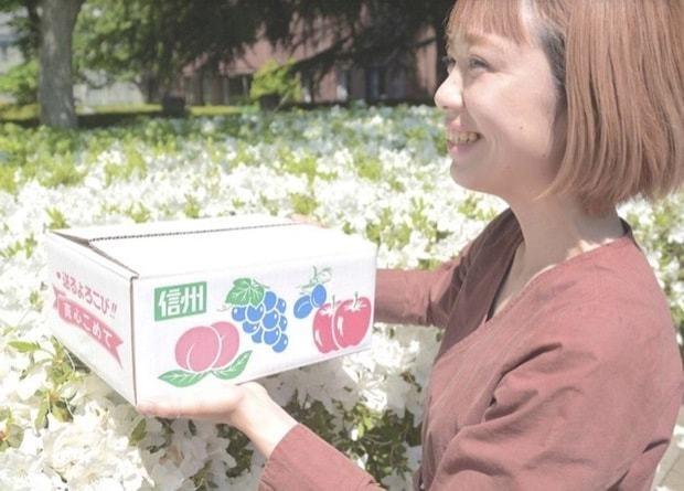 〈旅するふるさと便〉長野県松本の魅力を詰め込んだギフトボックスが発売
