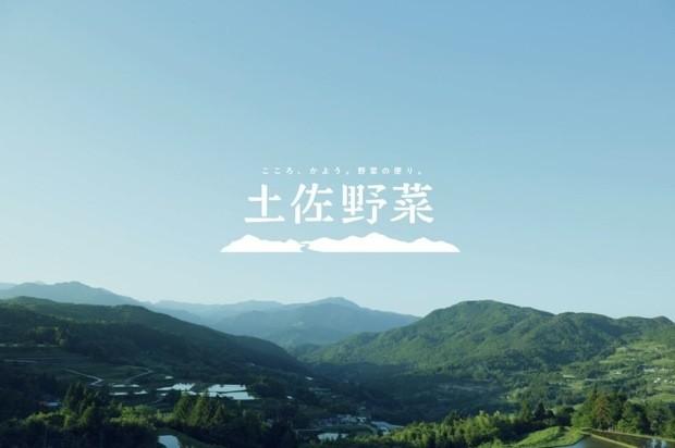 四国 - Magazine cover