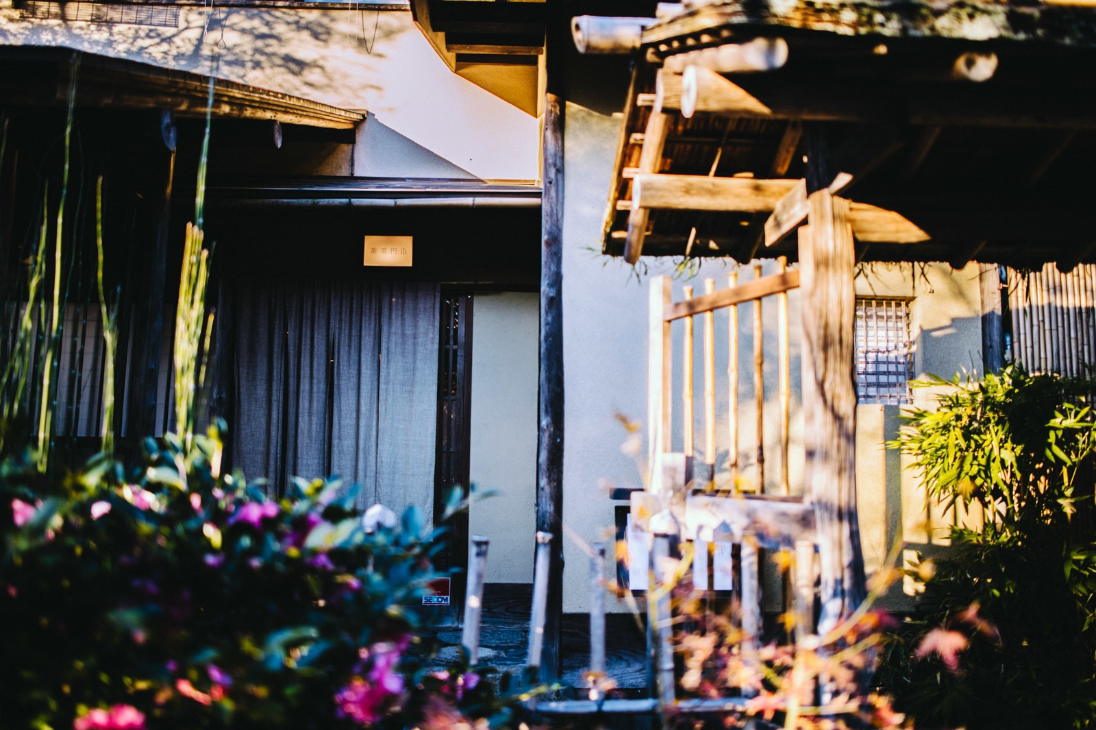 Word of Mouth: Kyoto Cafés