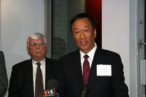 Foxconn founder swears Wisconsin plant will pop-up this year