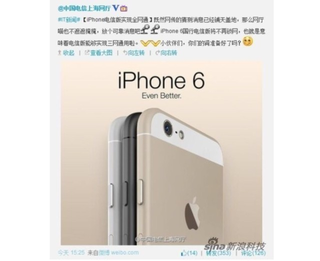 The world's largest carrier is already taking preorders for the iPhone 6