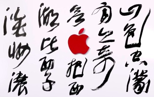 Apple may be primed for disappointment in China