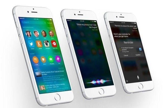 Apple seeds iOS 9 beta 2 to developers