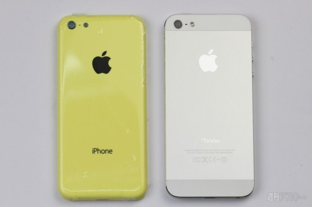 Leaked Budget iPhone Rear Shell Gets Compared To iPhone 5 In New Photos