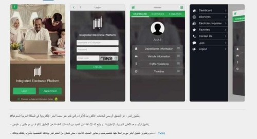 Saudi sisters renew requests for Apple to remove woman-tracking app