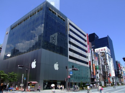 Tokyo Apple Store cancels event after bomb scare