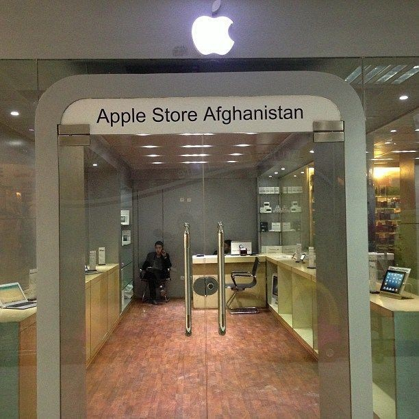 This Is What Afghanistan's Unofficial Apple Store Looks Like [Image]