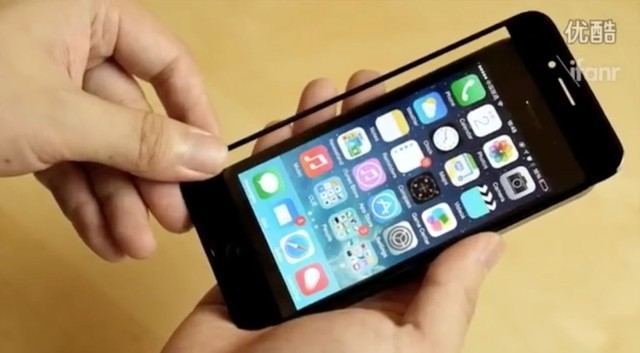 iPhone 6 display caught on video amid rumors of late-September launch