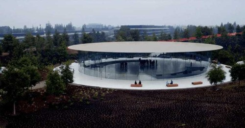Steve Jobs Theater awarded for its 'structural artistry'