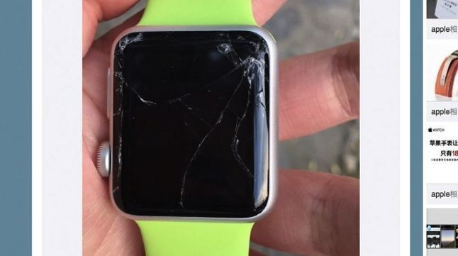 Clumsy Apple Watch buyers parade their costly breakages
