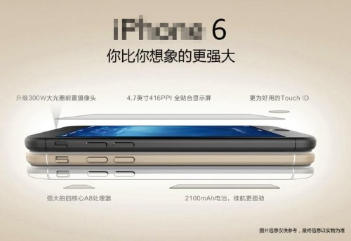 China's biggest carriers spill specs for 'iPhone Air' and 'iPhone Pro'