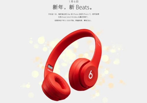 Apple celebrates Chinese New Year with free Beats headphones