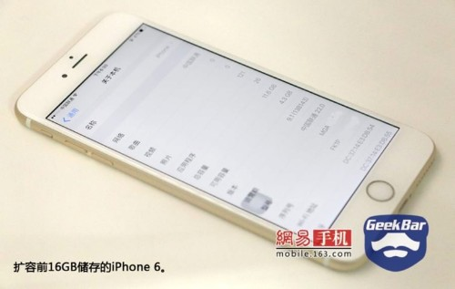 China's secret shops can upgrade your 16GB iPhone to 128GB