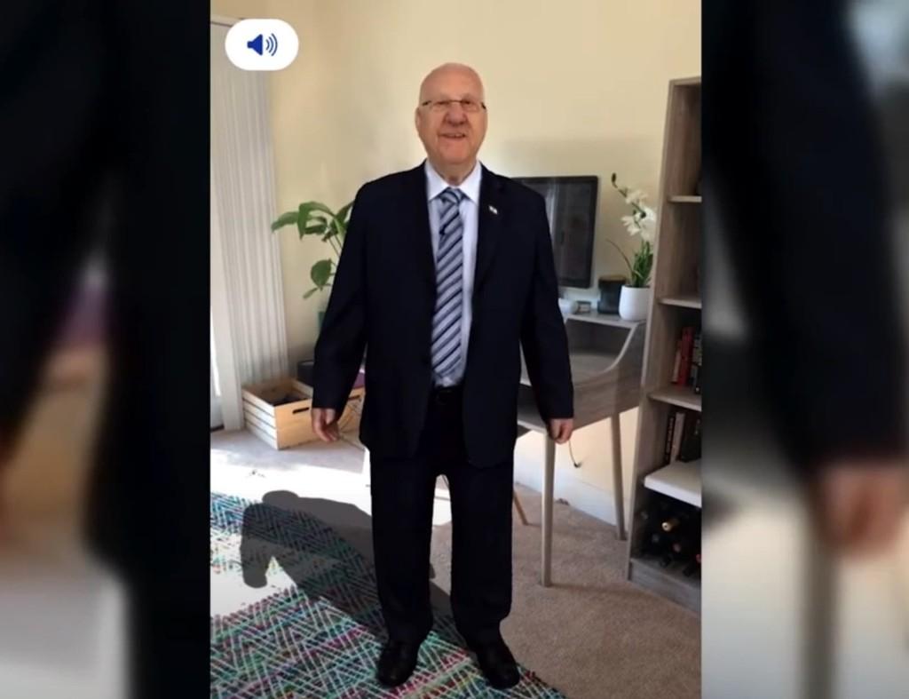 Israeli president uses AR to visit nation during lockdown | Cult of Mac