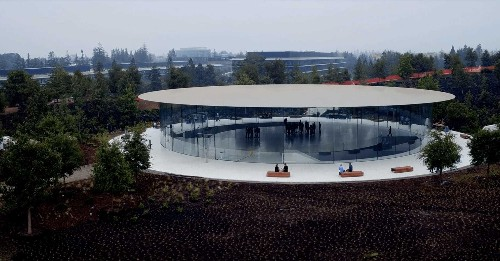 Peek inside the incredibly extravagant Steve Jobs Theater on The CultCast