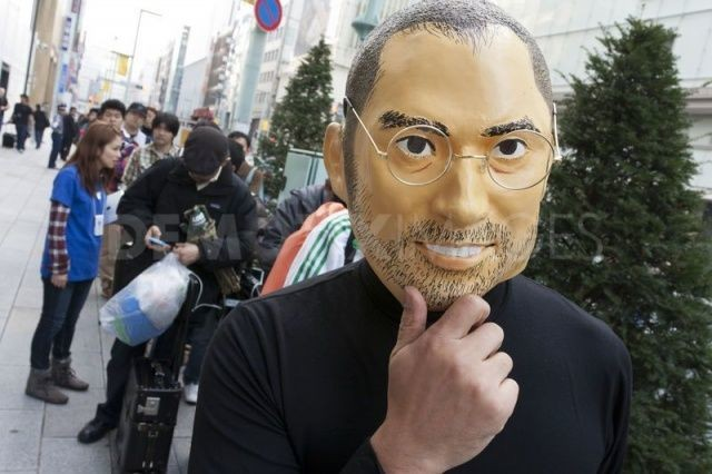 Japanese ministry is on the hunt for the next Steve Jobs