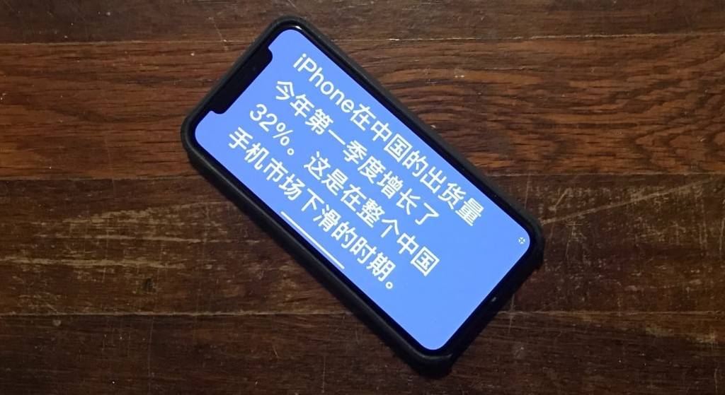 Safari might translate webpages automatically in iOS 14