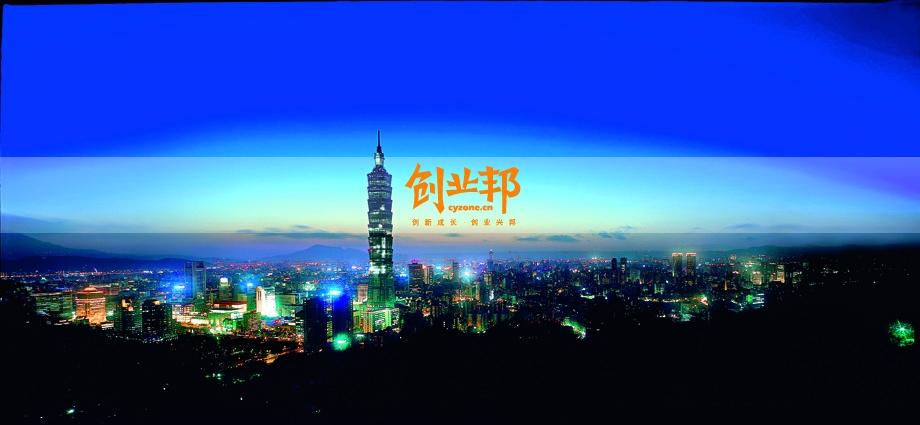 白兔糖 - Magazine cover