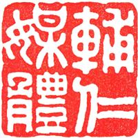 Avatar - 輔仁媒體