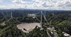 Discover arecibo observatory