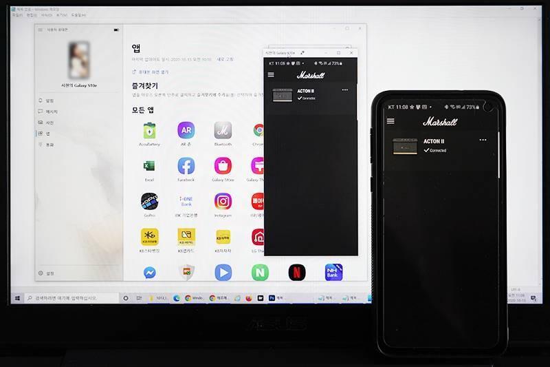 [IT하는법] 안드로이드 10 기반 갤럭시폰, 윈도우 10으로 제어하는 법