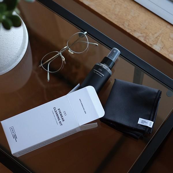 眼鏡の汚れは顔の汚れも同然! 眼鏡ユーザー必携の専用メンテナンスグッズ