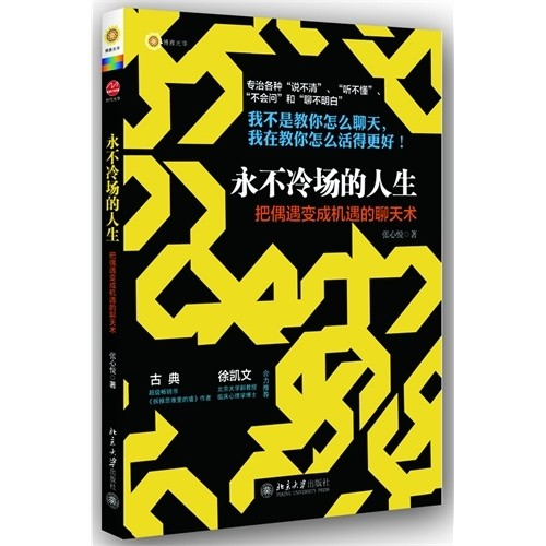 book to read - Magazine cover