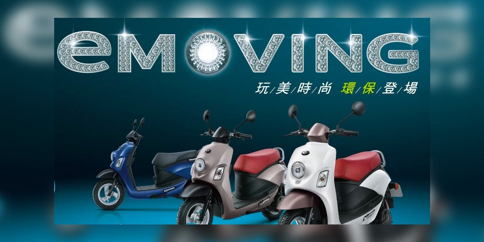 Gogoro expands swappable battery e-scooter dominance with new partner