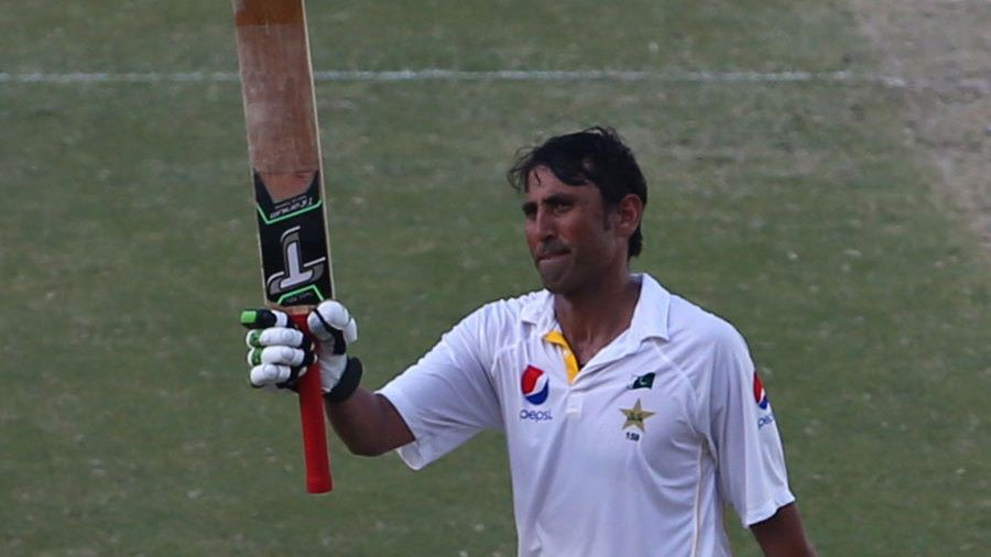 Younis Khan - Magazine cover