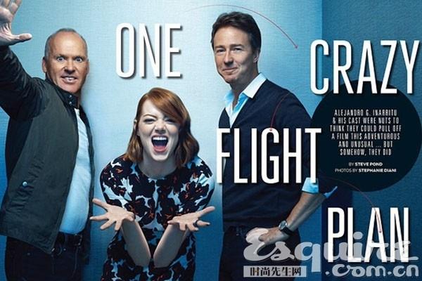 商业 - Magazine cover
