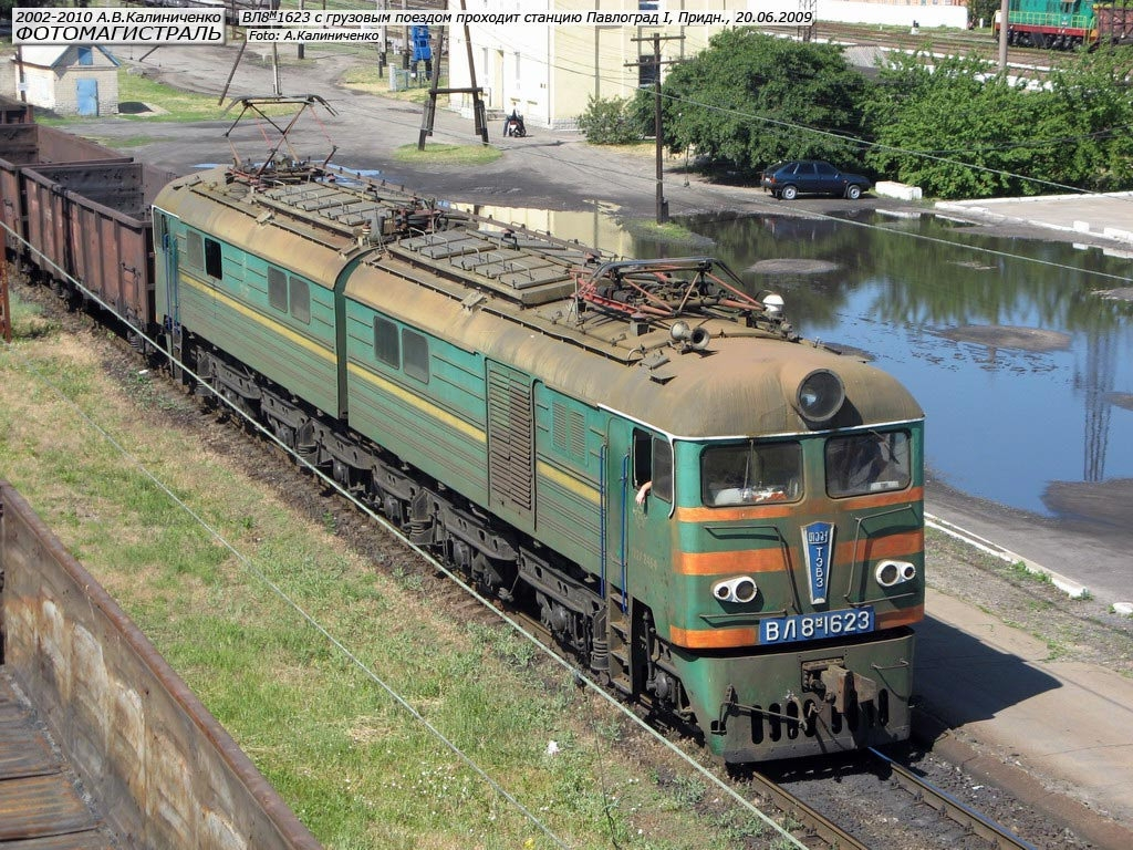 Model Trains - Magazine cover