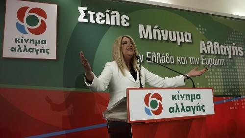 Παρουσιάστηκε το ευρωψηφοδέλτιο του ΚΙΝΑΛ