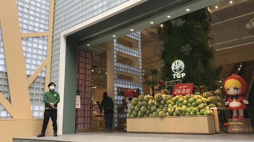 Wuhan, China's COVID-19 ground zero, re-opens for business