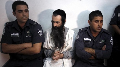 İsrail'de radikal dinci teröre tepki