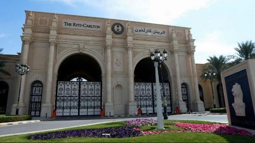Saudi corruption prisoners held in luxury five-star hotel