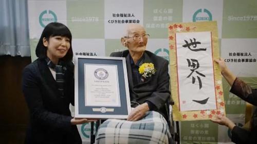Abschied vom ältesten Mann der Welt