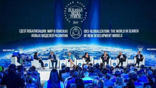 L'IA s'invite au Forume eurasien des médias