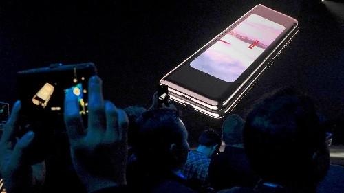 Samsung: Καθυστερεί η κυκλοφορία του Galaxy Fold λόγω προβλημάτων στην οθόνη