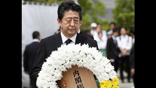 Nagasaki mayor calls for Japan's commitment to nuclear weapons ban