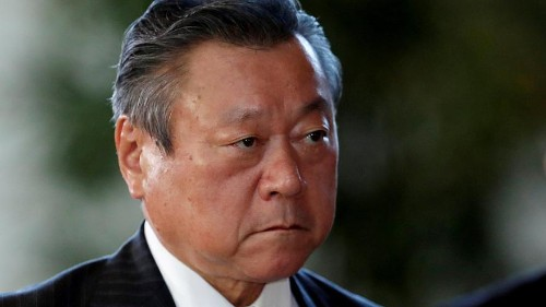 Japan's new minister of cybersecurity has never used a computer — ever