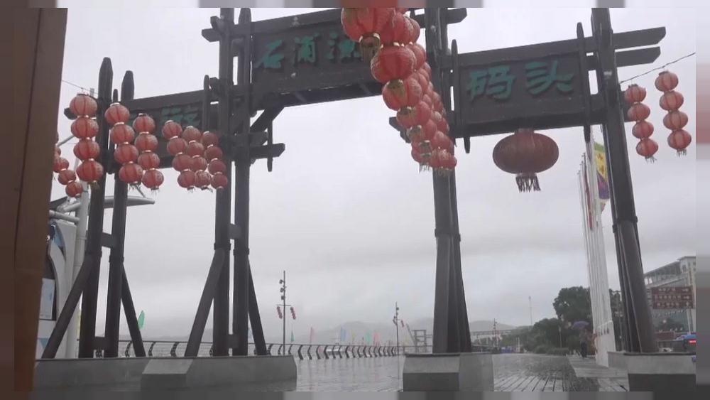 Cina: allerta rossa per il tifone Lekima