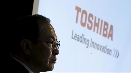 Toshiba сократит почти 7 тысяч сотрудников
