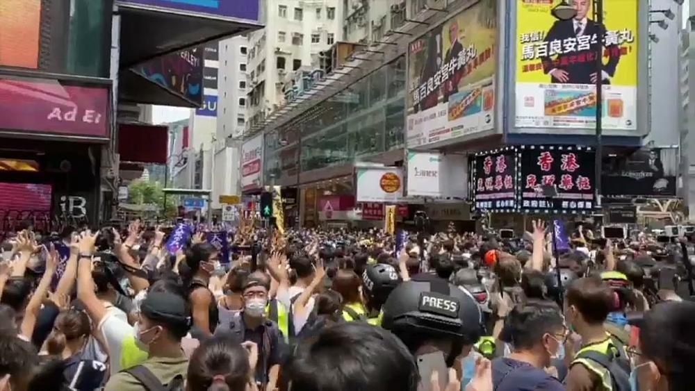 Протесты против китайского закона о национальной безопасности