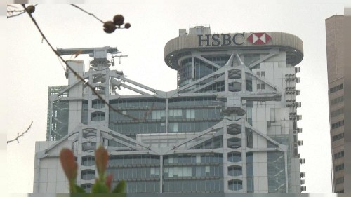 HSBC va supprimer 35 000 postes dans le monde
