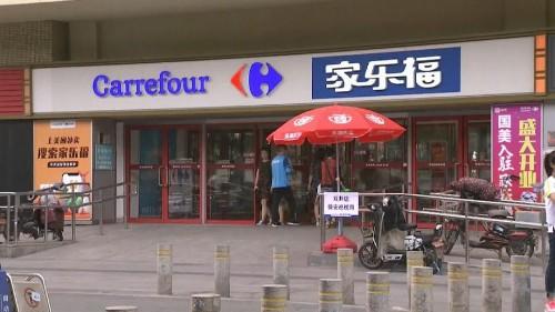 Suning.com adquire 80% das operações do Carrefour na China