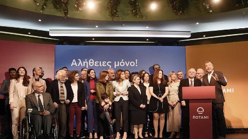 Αλήθειες Μόνο!»: Το Ποτάμι παρουσίασε τους υποψήφιους Ευρωβουλευτές