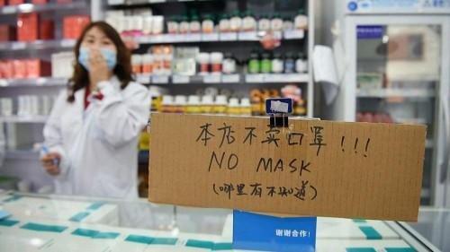 Coronavirus 2019-nCov : la Chine en manque de masques