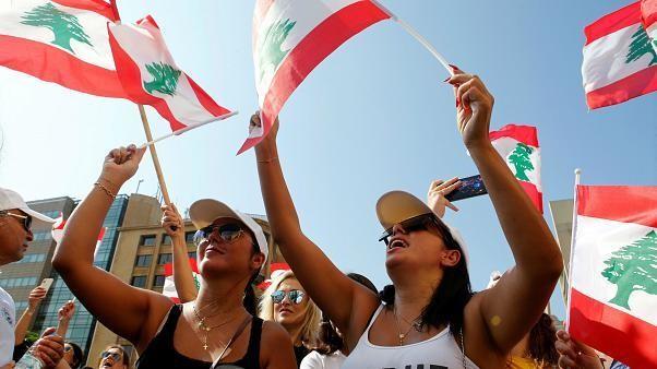 احتجاجات لبنان - cover
