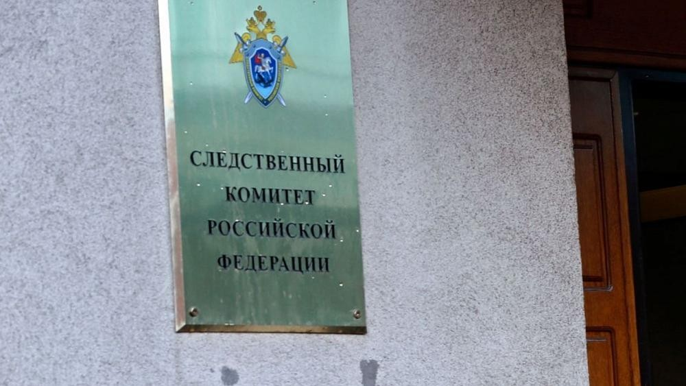 Russia arrests man on suspicion of murdering 26 elderly women in Volga region