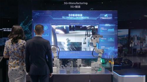 Huawei: Zukunftsthema 5G